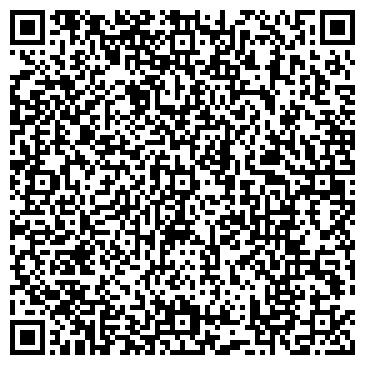 QR-код с контактной информацией организации МС Україна, ТОВ, Общество с ограниченной ответственностью