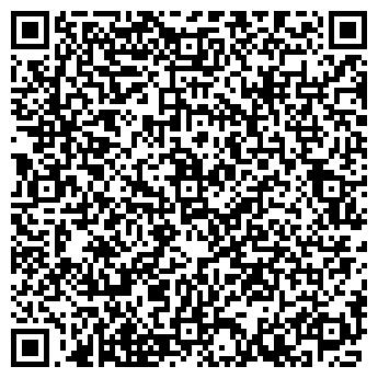 QR-код с контактной информацией организации Вентиляционная компания Мариуполя, ООО