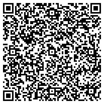 QR-код с контактной информацией организации Общество с ограниченной ответственностью PRIMA-PROfessional