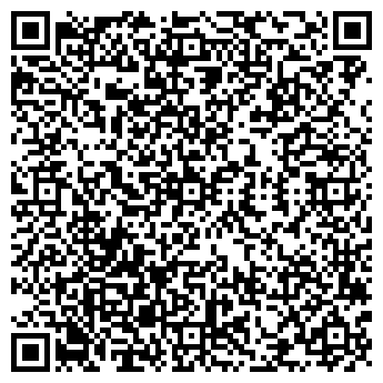 QR-код с контактной информацией организации ЭЙТИ-АРТ