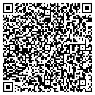 QR-код с контактной информацией организации ДКАС
