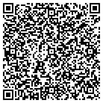 QR-код с контактной информацией организации МПП «Фобос»