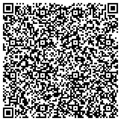 """QR-код с контактной информацией организации Публичное акционерное общество ПАО """"Луганский Электроаппаратный Завод"""""""