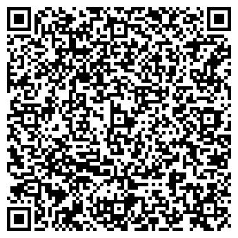 """QR-код с контактной информацией организации ООО """"Спецпромсервис"""""""
