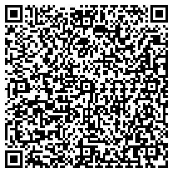 QR-код с контактной информацией организации Altexpro