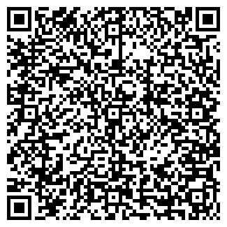 QR-код с контактной информацией организации ЭКО Мир
