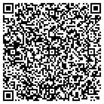 """QR-код с контактной информацией организации ТОВ """"ТЕХЕЛЕКТРОТРЕЙД"""""""