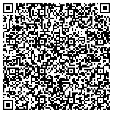 QR-код с контактной информацией организации МОСКОВСКИЙ МУЗЕЙ СОВРЕМЕННОГО ИСКУССТВА