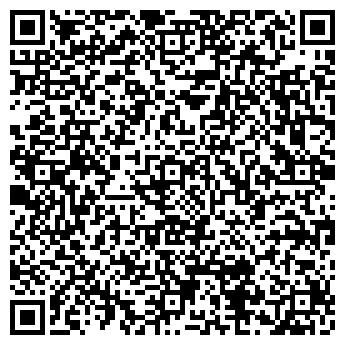 """QR-код с контактной информацией организации Общество с ограниченной ответственностью ООО """"Пожоборудование"""""""