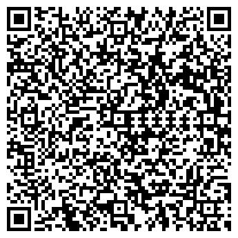 QR-код с контактной информацией организации OOO «Delta»