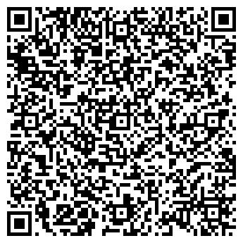 """QR-код с контактной информацией организации ООО """"КИСЕР УКРАИНА"""""""
