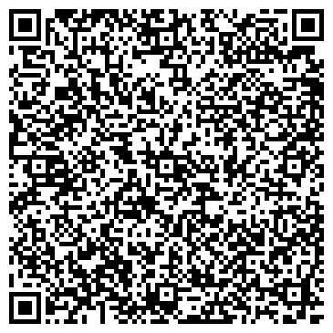 QR-код с контактной информацией организации ФЛП Шевченко