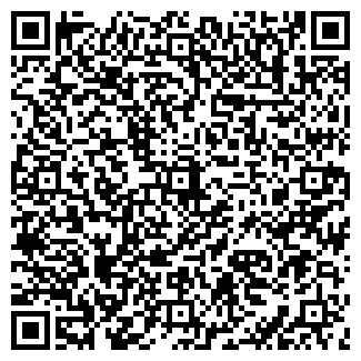 QR-код с контактной информацией организации СПАЛМА НЕФТЬ