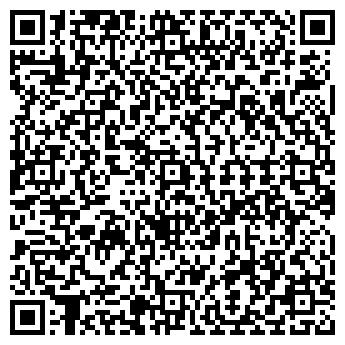 QR-код с контактной информацией организации Общество с ограниченной ответственностью ООО «ПРОМОДЕЖДА»