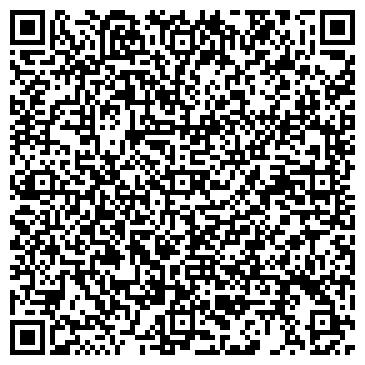 QR-код с контактной информацией организации Сервис-центр *Ларец*