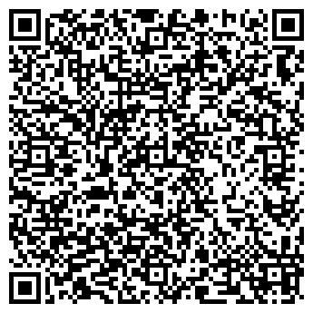 QR-код с контактной информацией организации uvita