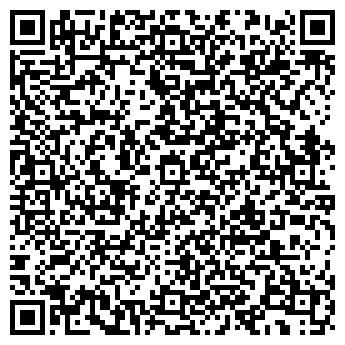 QR-код с контактной информацией организации Общество с ограниченной ответственностью Импульс Украина