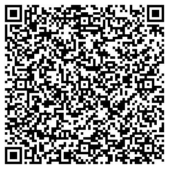 QR-код с контактной информацией организации Хранители