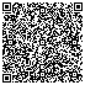QR-код с контактной информацией организации Тенакс-Украина