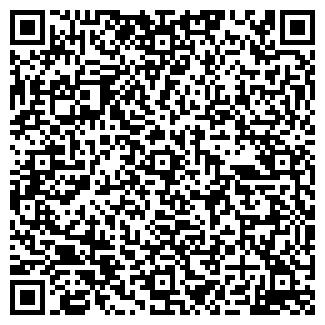 QR-код с контактной информацией организации INTEH