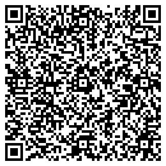 QR-код с контактной информацией организации Remcom