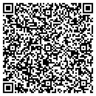 QR-код с контактной информацией организации camgeus
