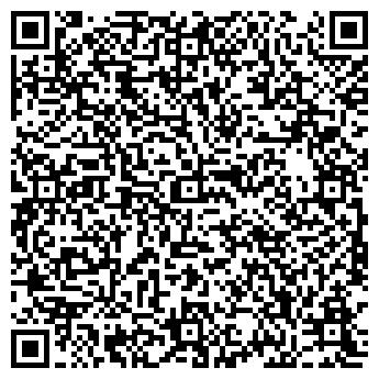 """QR-код с контактной информацией организации ООО """"Автотрансфер"""""""