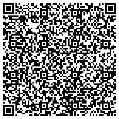 QR-код с контактной информацией организации Каспий, ТОО