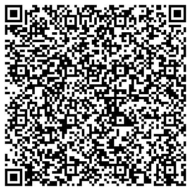 QR-код с контактной информацией организации Asia Geo Services (Азия Гео Сервисес), ТОО
