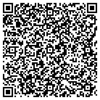 QR-код с контактной информацией организации Армада-НС, ТОО
