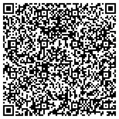 QR-код с контактной информацией организации ViewGuard (ВьюГуард), ТОО