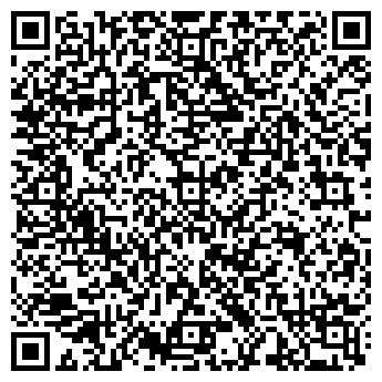 QR-код с контактной информацией организации СЛАО