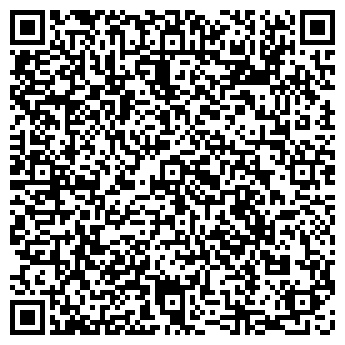 QR-код с контактной информацией организации КазЕвроМет, ТОО