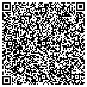 QR-код с контактной информацией организации Fine Scan (Файн Скан), ТОО