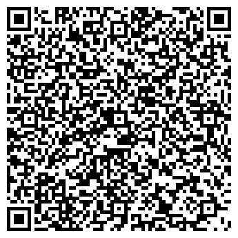 QR-код с контактной информацией организации EAS-Service, ТОО