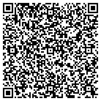 QR-код с контактной информацией организации Центр Автомир, ТОО