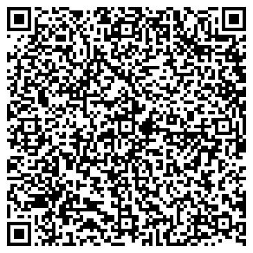 QR-код с контактной информацией организации Integro (Интегро), ТОО