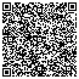 QR-код с контактной информацией организации Euroasia Instruments, ТОО