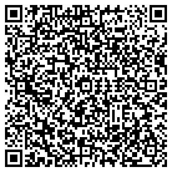 QR-код с контактной информацией организации Gira (Гира), ТОО