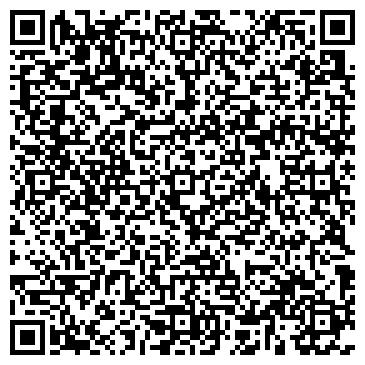 QR-код с контактной информацией организации Цифрал-Безопасность, ТОО