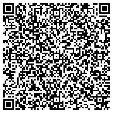QR-код с контактной информацией организации Аль-Capital Ltd (Аль-Капитал Лтд), ТОО