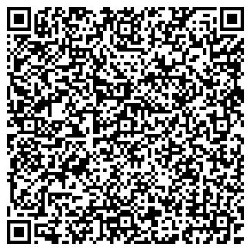 QR-код с контактной информацией организации Mach Group (Мак Групп), ТОО