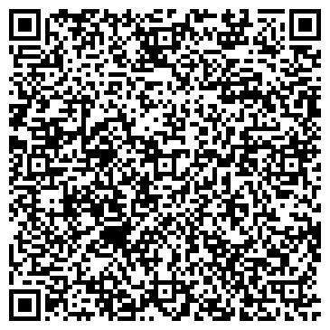QR-код с контактной информацией организации Бокс Тайм, ТОО