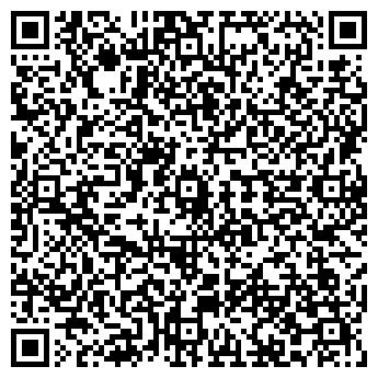 QR-код с контактной информацией организации Домашний Мастер, ТОО