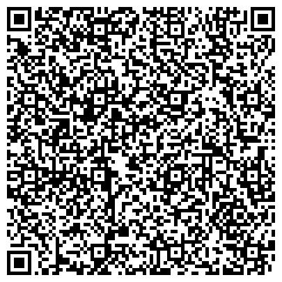 QR-код с контактной информацией организации Satory International ltd.(Сатори Интренешнл Лтд), ТОО