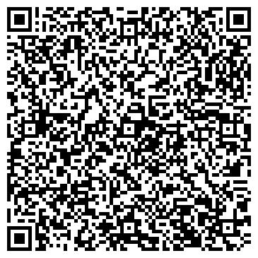QR-код с контактной информацией организации Basu Technologies(Басу Технолоджис), ТОО