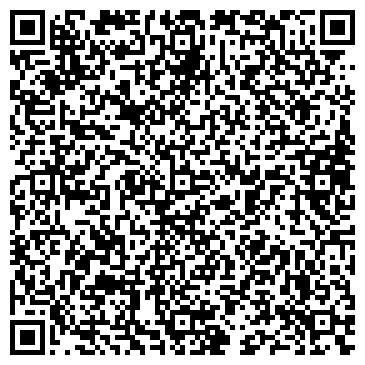 QR-код с контактной информацией организации Пожкомплект, ТОО