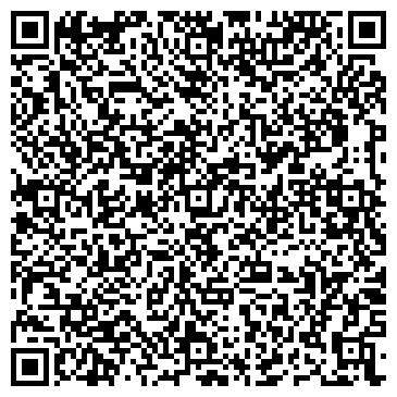QR-код с контактной информацией организации ДЕЙТЕЛ (DATEL), ТОО