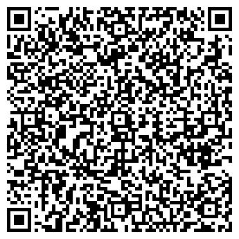 QR-код с контактной информацией организации Пионер, ТОО
