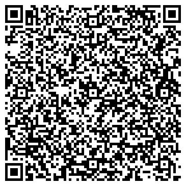 QR-код с контактной информацией организации ParCoS (Паркинг Контрол Систем), ТОО